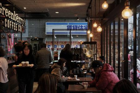Green Berry's Coffee FOOD HALL BLAST! OSAKA アメリカンフードホールにフォースウェーブを掲げるあのお店が