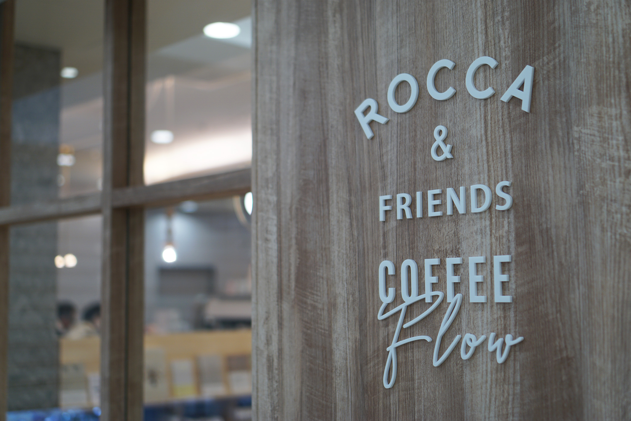 ROCCA & FRIENDS COFFEE Flow 女性がゆったりとコーヒーを楽しめる空間に