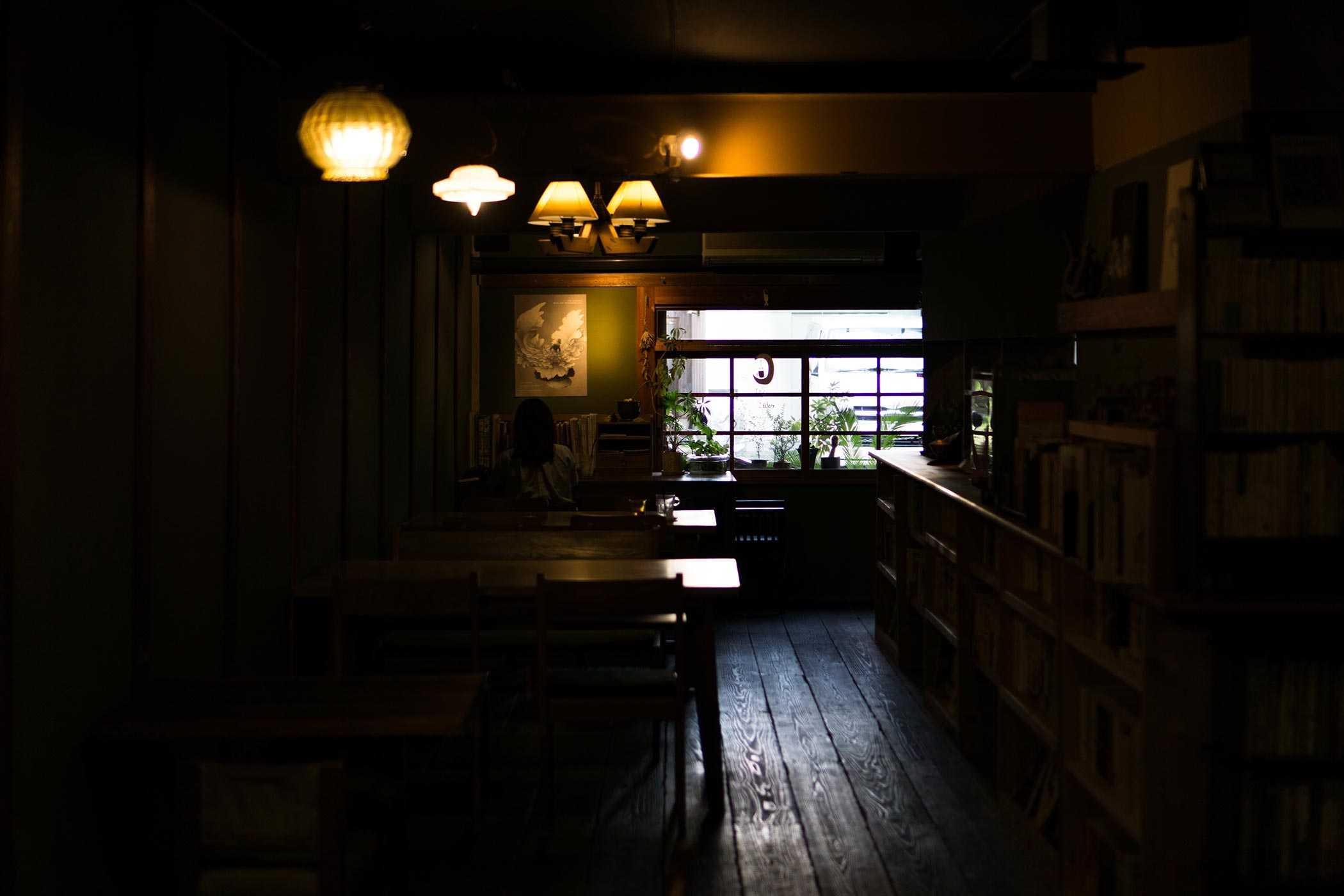 アイタルガボン (Ital Gabon) - 京都 空き家をリノベーションしたエスプレッソ専門のカフェ