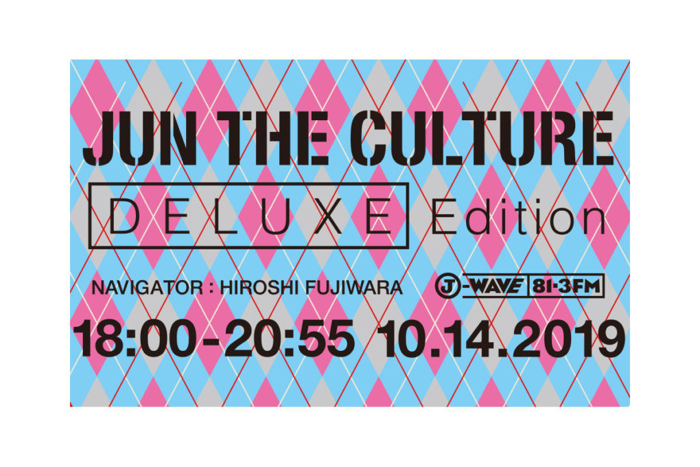 JUN THE CULTURE DELUXE EDITION