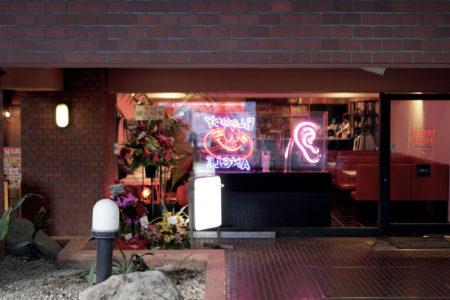 BLOODY ANGLE DOUGNE TONG ネオ喫茶とレコード・バー。2つの顔を持つ渋谷・道玄坂の新スポット