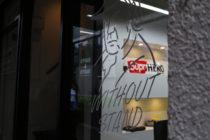 コーヒーと古着の二つで攻める神戸のコーヒースタンド