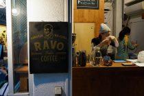 コーヒーとマラサダの専門店